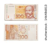 Money Croatian 100 Kuna.