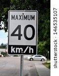 maximum 40km hr signage | Shutterstock . vector #146535107