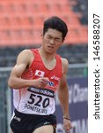 Small photo of DONETSK, UKRAINE - JULY 11: Kakeru Yamaki of Japan competes in semi-final of 400 metres during 8th IAAF World Youth Championships in Donetsk, Ukraine on July 11, 2013