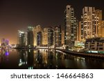 high rise apartments against... | Shutterstock . vector #146664863