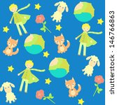 background with The little prince characters - stock vector