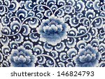Blue And White Porcelain Of Th...