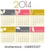 minimalist design for a 2014... | Shutterstock .eps vector #146853107