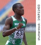 Small photo of DONETSK, UKRAINE - JULY 12: Ejowvokoghene Divine Oduduru of Nigeria competes in 200 metres during 8th IAAF World Youth Championships in Donetsk, Ukraine on July 12, 2013