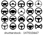 ������, ������: Set of different steering