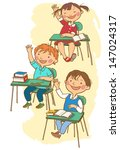 cute school children at classes ...
