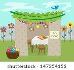 decorative sukkah   vector... | Shutterstock .eps vector #147254153