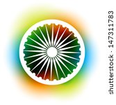 indian flag wheel on colorful... | Shutterstock .eps vector #147311783
