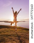 young girl enjoying life in a... | Shutterstock . vector #147772163