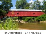 the oakalla covered bridge...