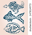 hand drawn decorative fishes... | Shutterstock . vector #147814973