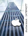 new york   oct 21  apple store... | Shutterstock . vector #147894377