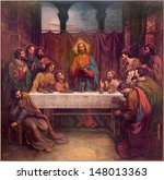 Small photo of VIENNA - JULY 27: Fresco of Last supper of Christ by Leopold Kupelwieser from 1889 in nave of Altlerchenfelder church on July 27, 2013 Vienna.
