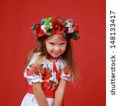 ukrainian little girl on holiday   Shutterstock . vector #148133417
