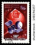 ussr   circa 1979  a stamp... | Shutterstock . vector #148196357