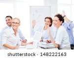 business concept   business... | Shutterstock . vector #148222163