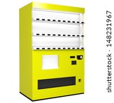 vending machine | Shutterstock . vector #148231967