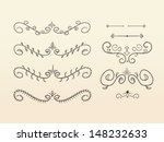 set of cartoon ornamental... | Shutterstock .eps vector #148232633