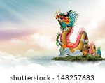 chinese dragon at sunset in the ... | Shutterstock . vector #148257683