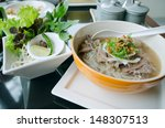 pho lao style noodle soup with... | Shutterstock . vector #148307513