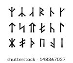 Slavonic Runes of Venethi. Pre-Christian Slavic script (hypothetical writing used before the IX century in Eastern Europe).