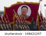 Pyongyang  North Korea   Circa...