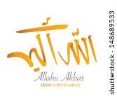 arabic islamic calligraphy of ... | Shutterstock .eps vector #148689533
