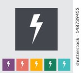 Lightning single flat icon. Vector illustration.