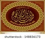 adha eid,al hajj,allah,arab,background,banner,beautiful,border,calligraphy,celebration,decoration,design,eid al adha,festival of sacrifice,frame