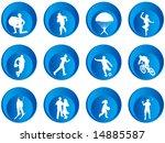 illustration of sport buttons | Shutterstock .eps vector #14885587