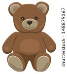 Basic Brown Teddy Bear In Soli...