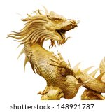 Giant Golden Chinese Dragon On...