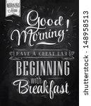 Poster Lettering Good Morning ...