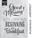 poster lettering good morning ... | Shutterstock . vector #148959017