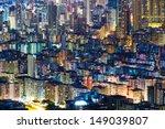 hong kong cityscape | Shutterstock . vector #149039807