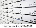 condominium mailboxes | Shutterstock . vector #149167367