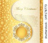 christmas gift card  snowflake... | Shutterstock .eps vector #149178773