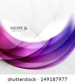 Abstract Purple Swirl Design