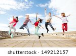 summer  sport  dancing and... | Shutterstock . vector #149212157