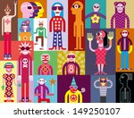 people. art composition of...