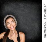 thinking woman by blackboard.... | Shutterstock . vector #149280347