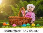 cute baby is playing in the park | Shutterstock . vector #149423687