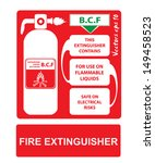 fire extinguishers appropriate... | Shutterstock .eps vector #149458523