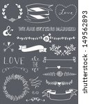 wedding graphic set  arrows ... | Shutterstock .eps vector #149562893