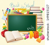 back to school. vector. | Shutterstock .eps vector #149815127