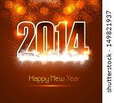 Beautiful Happy New Year 2014...