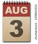 3 August Calendar On Recycle...