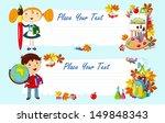 back to school. two vector... | Shutterstock .eps vector #149848343