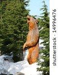 Wooden Sculpture Of Bear In Park