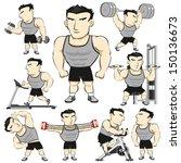 fitness man activities pack... | Shutterstock .eps vector #150136673